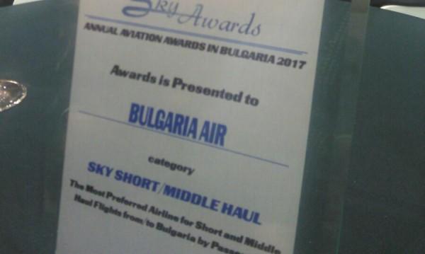 """България Ер"" с престижно отличие от наградите Sky Awards 2017"