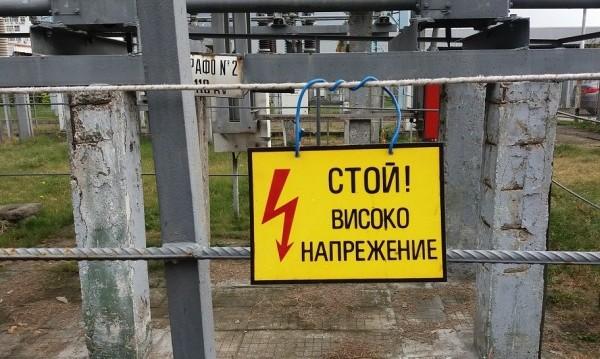 Сделките с ток през борсата – временно задължителни!