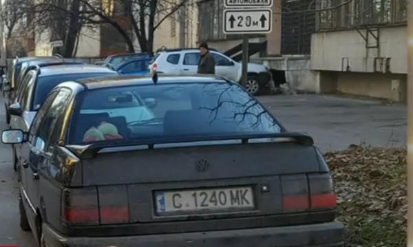 Завой, избутване и разбита уста на жена! Пак бой на пътя в София!