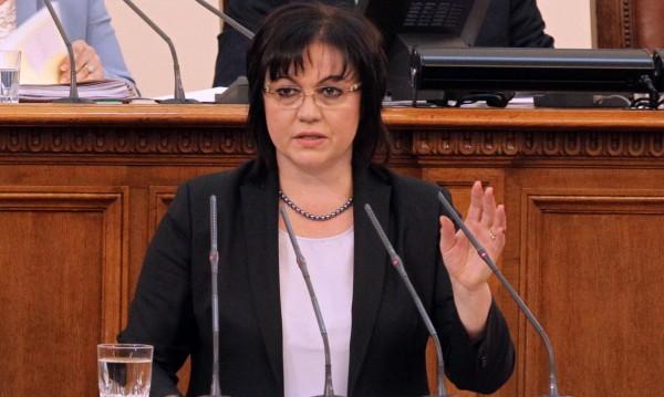 Нинова: Решението за мораториум върху лекарствата е на Борисов