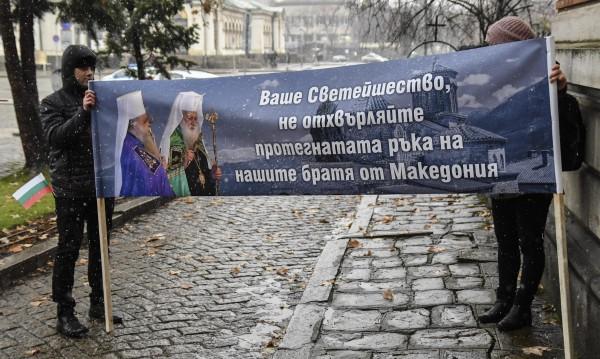 ВМРО предупреди: Синодът в Гърция пали църковни войни!