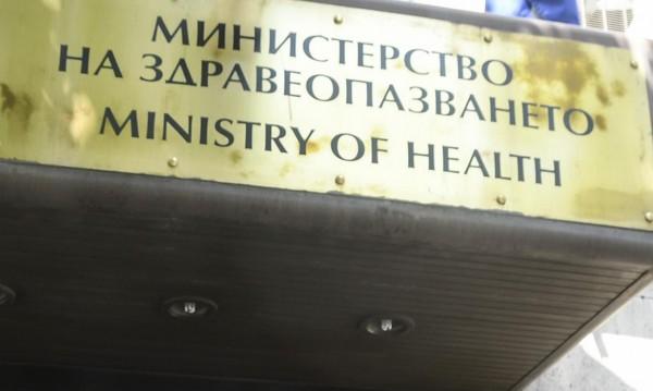 МЗ реши: НЗОК плаща на лекарите в Ловеч