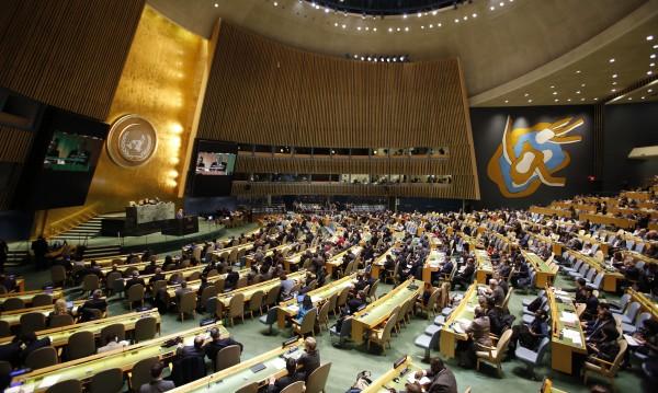Със 128 гласа: ООН с резолюция против признаването на Ерусалим