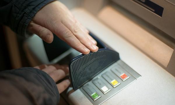 """Крадци с опит да тарашат банкомат в """"Люлин"""""""