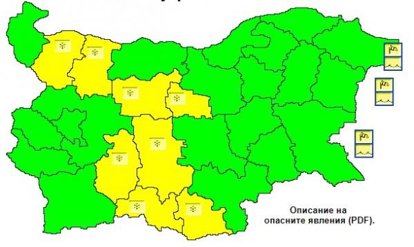 Събота в зимен режим: Жълт код за сняг в 8 области