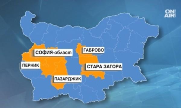 Официално: Обявиха грипна епидемия в Перник