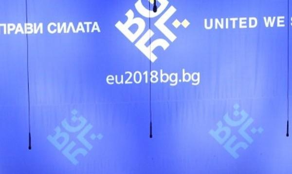 ВМРО: Без провокации за клипа за еврошефството