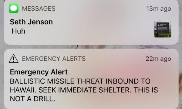 Паника на Хаваите заради фалшива тревога за балистична ракета