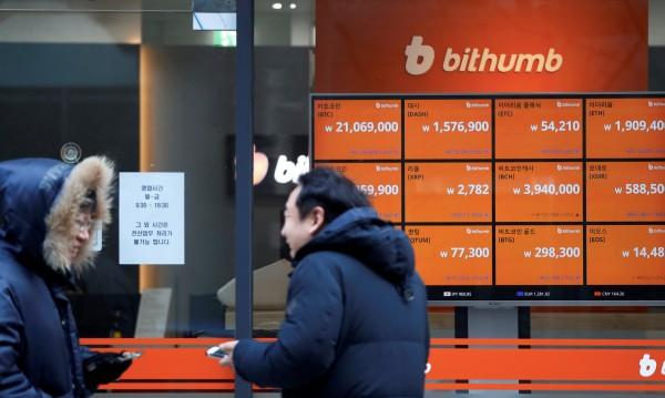 Сеул дава заден за криптовалутите. Защо?