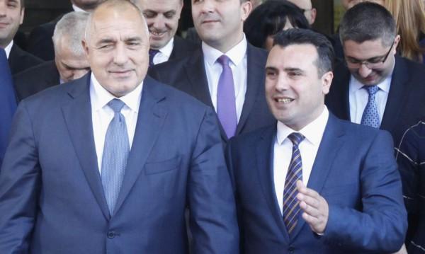 Борисов поздрави Македония: Европейското ви бъдеще – приоритет!