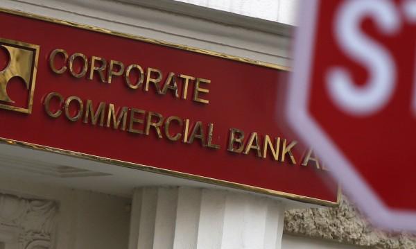 ГЕРБ застават зад закона на ДПС за банките