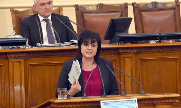 БСП с поправки в НК срещу домашното насилие
