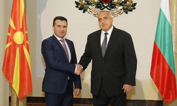 Борисов: Ципрас и Заев да решат за името на Македония!
