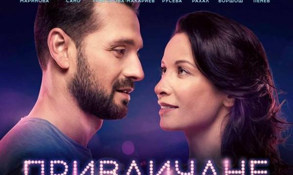 """Тифани Фред """"озвучава"""" любовта между Сано и Яна Маринова"""