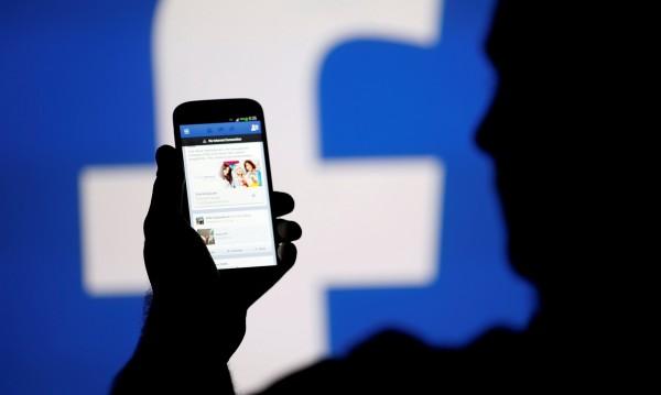 Facebook открива 3 центъра за дигитално обучение в Европа