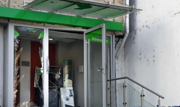 След преследване: Спипаха двама, взривили банкомат