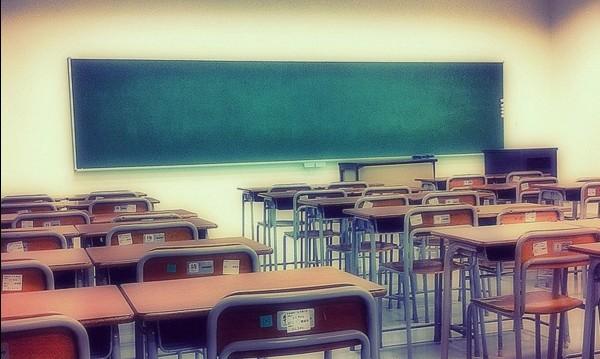 Учител удари ученик в столично училище