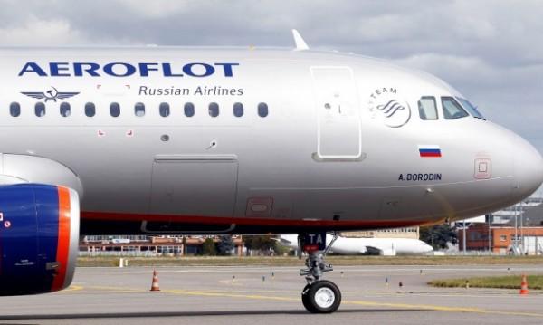 От юли: Руската Аерофлот ще лети до Бургас