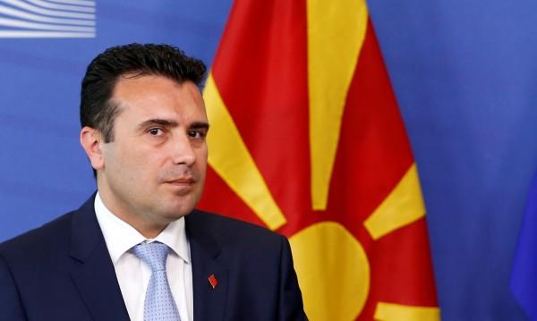 """Македонското летище вече ще се казва """"Приятелство"""""""
