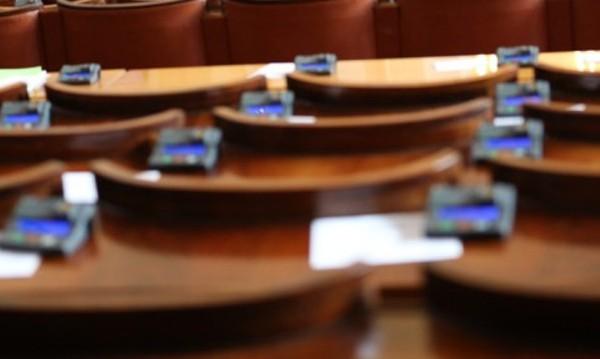 """В парламента: Първи вот на недоверие срещу """"Борисов"""" 3"""