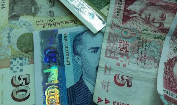 Врачанка остави в подлез долари, левове, евро... за ало апаш