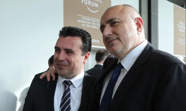 Борисов насърчи Заев за преговорите с Гърция