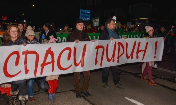 Отново протести в защита на Пирин