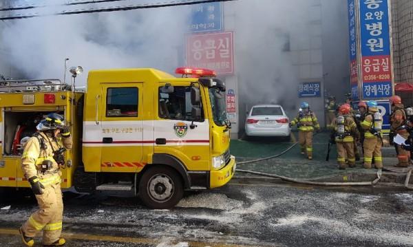 Пожар в южнокорейска болница, десетки са загинали