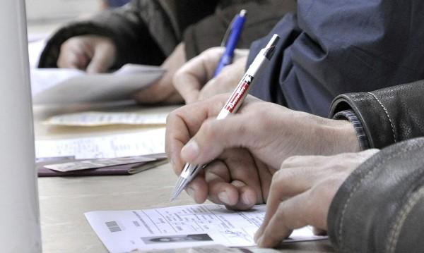 От утре: Софиянци плащат местни данъци с 5% отстъпка