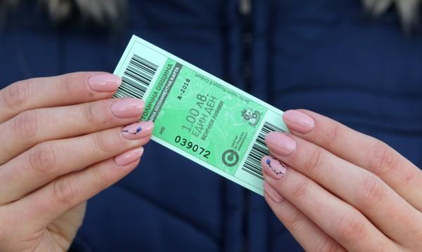 """""""Зелените билети"""" се изчерпаха, не стигнаха за всички столичани"""