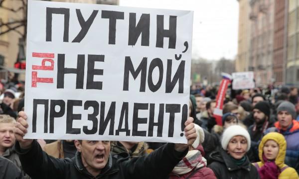 Отново арестуваха руския опозиционер Алексей Навални