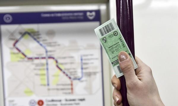 Мръсен въздух, зелено билетче... Българинът: А защо не без пари?