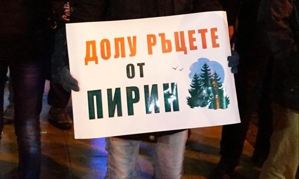 Еколистовки в ръцете на министрите: Спрете строежите в Пирин!