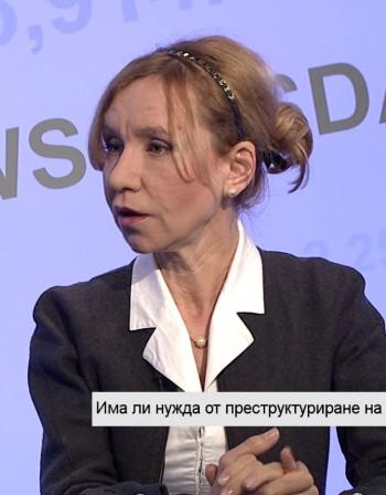 Критични възли в еврозоната и време ли е за България?