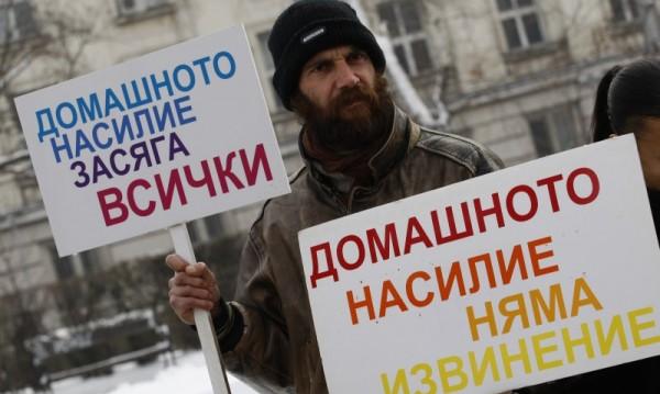 Езикът на омразата в България: Все по-често срещан, все по-опасен...