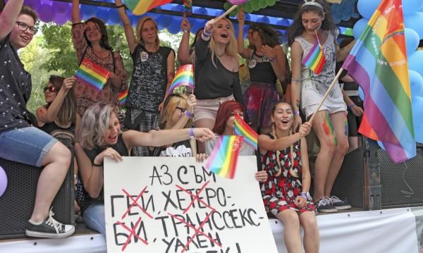 Искат ли българите гей бракове? Да си кажат на референдум!