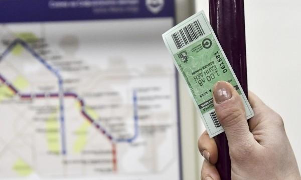Отново опасно мръсен въздух, а къде е зеленият билет?