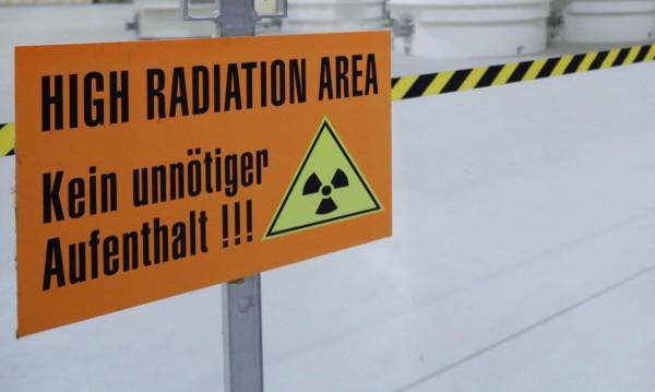 Словакия и Германия разбиха мрежа за контрабанда на радиоактивни материали