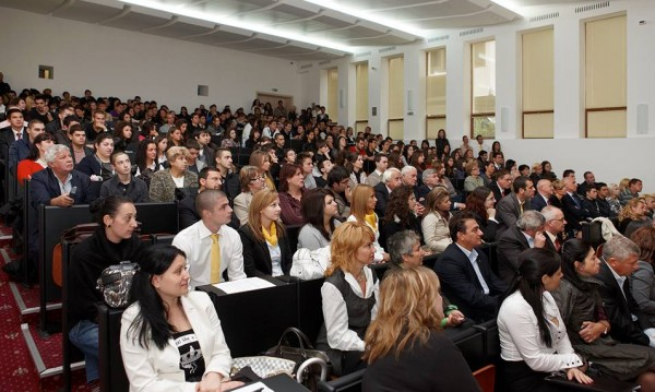 За трета поредна година ВУЗФ организира Международния конкурс МITE за учители и ученици