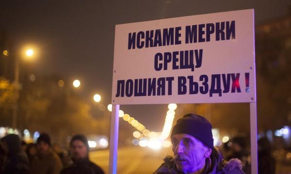Нови протести срещу мръсния въздух: В София и Русе