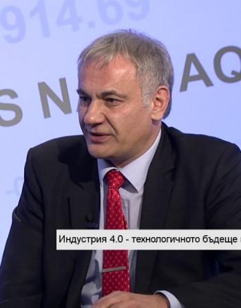 Индустрия 4.0 ли? България не е подготвена за нея!