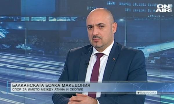 Конфликтът с Гърция - пречка пред Македония за НАТО и ЕС
