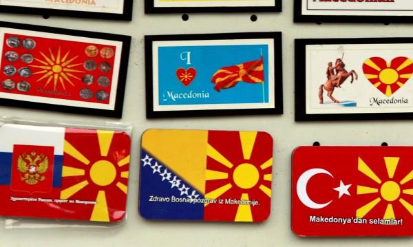 Игра на влияние: ЕС гледа към Балканите, изтръгва ги от Москва?