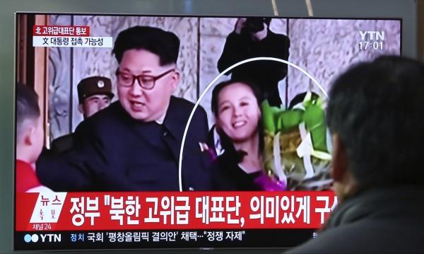 Сестрата на Ким Чен Ун в Южна Корея за Олимпиадата