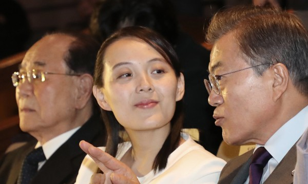 """Пхенян: Имахме """"честни"""" разговори с южнокорейския президент"""