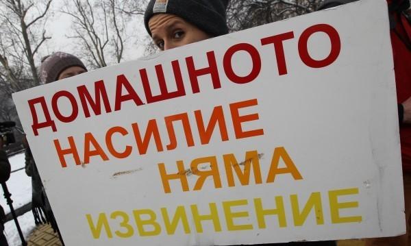 ВМРО иска легитимен превод на Истанбулската конвенция