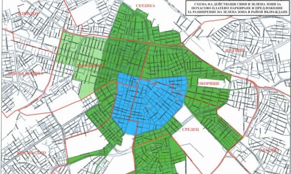 """Разширение на """"зелената зона"""" в София – нови 5500 места"""