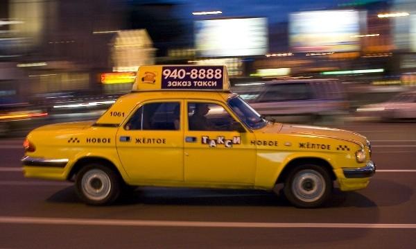 Таксиджиите в Москва на английски, идва световното