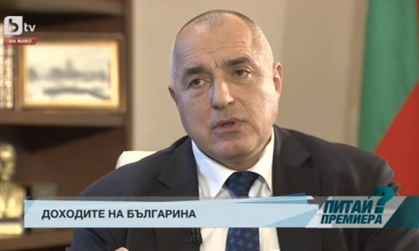 Борисов: Връщаме дебата за Конвенцията, няма смисъл от референдум!