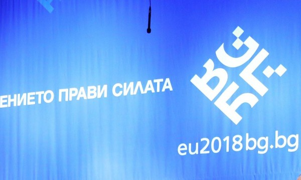 Първите дипломати на ЕС обсъждат Сирия и КНДР в София
